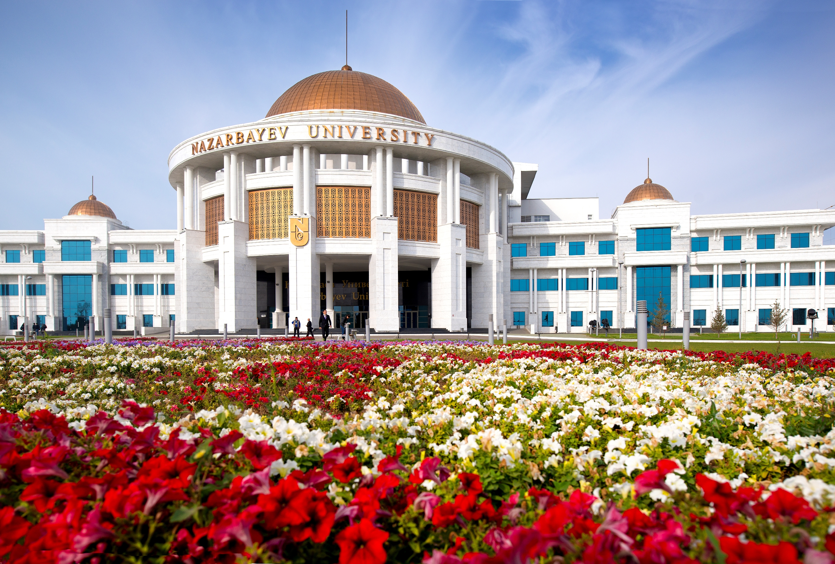 картинки университет казахстана обои